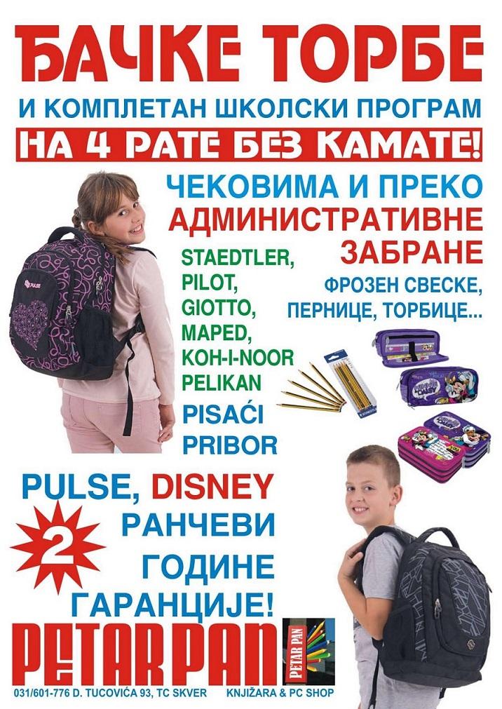 petar pan školska 2016-17