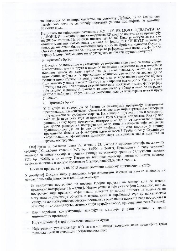 rešenje ministarstva o studiji zaštite životne sredine 10
