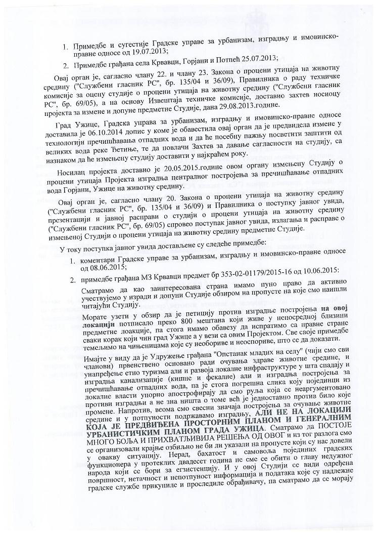 rešenje ministarstva o studiji zaštite životne sredine 2