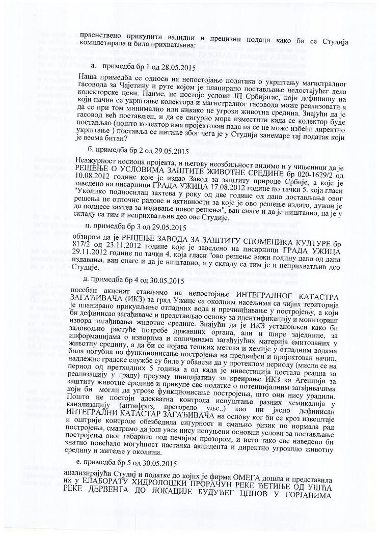rešenje ministarstva o studiji zaštite životne sredine 3