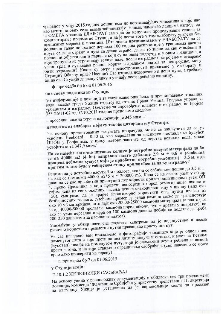 rešenje ministarstva o studiji zaštite životne sredine 4