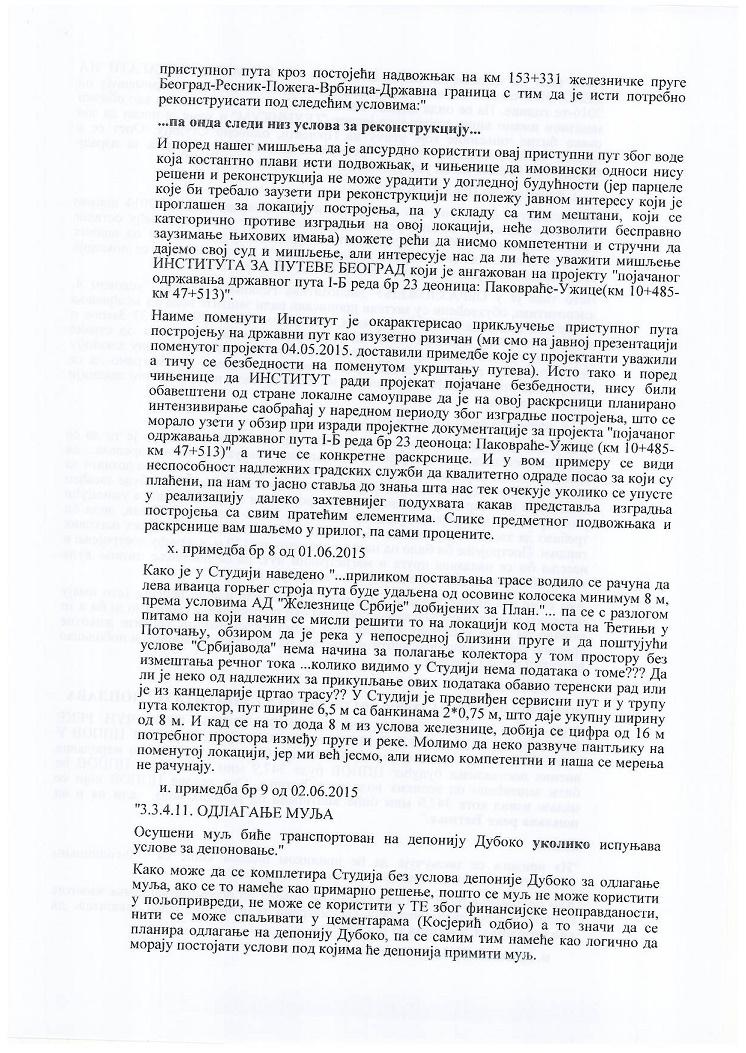 rešenje ministarstva o studiji zaštite životne sredine 5