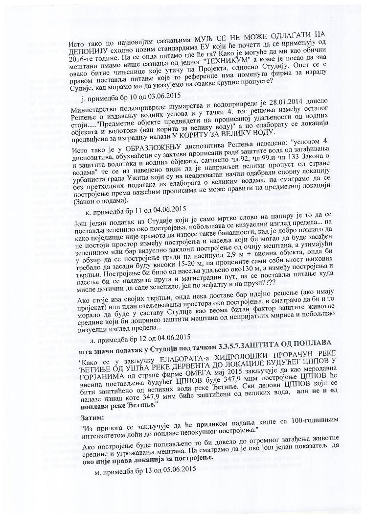 rešenje ministarstva o studiji zaštite životne sredine 6
