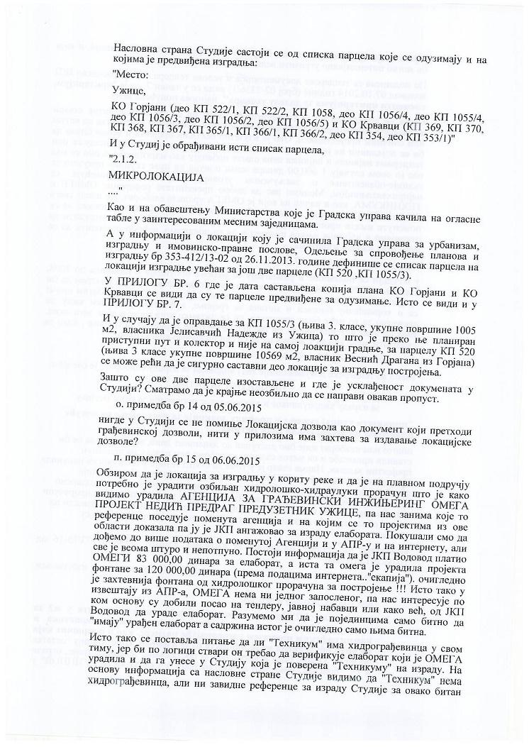 rešenje ministarstva o studiji zaštite životne sredine 7