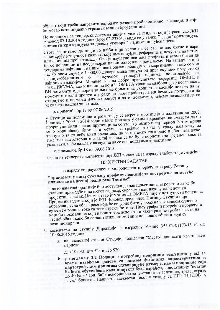 rešenje ministarstva o studiji zaštite životne sredine 8