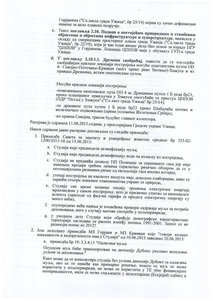 rešenje ministarstva o studiji zaštite životne sredine 9
