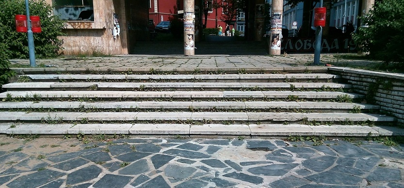 trg stepenište