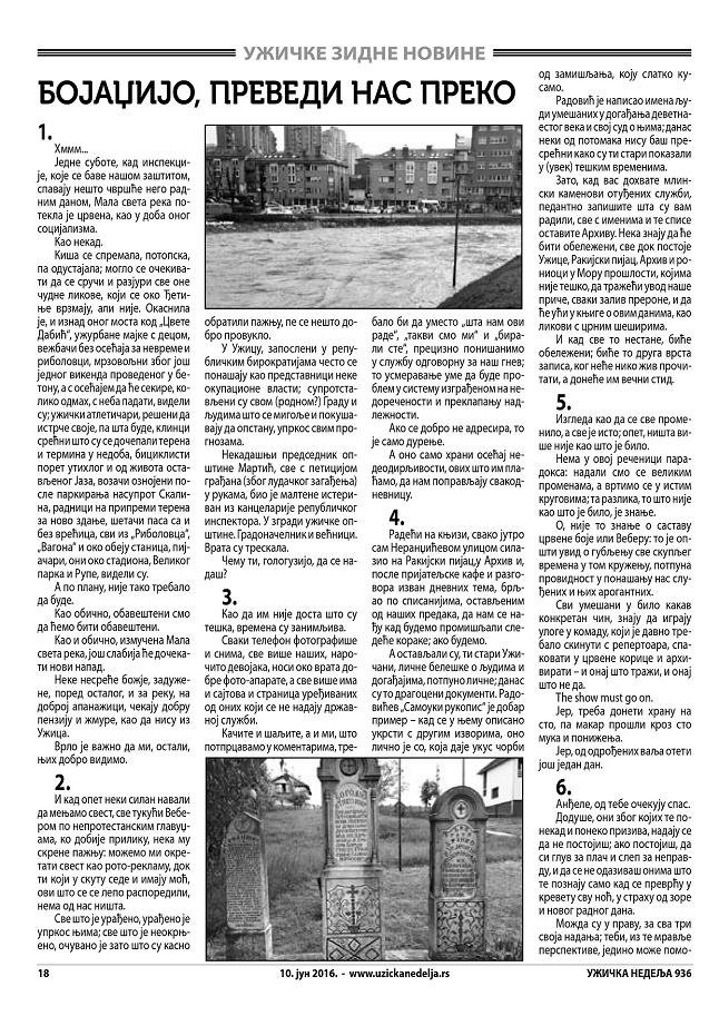 užičke zidne novine