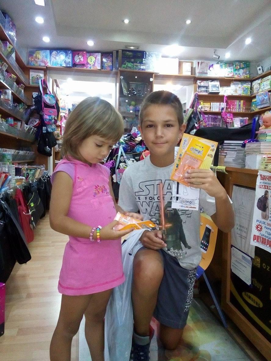 promocija SCOOL školskog programa u Petru Panu Užice