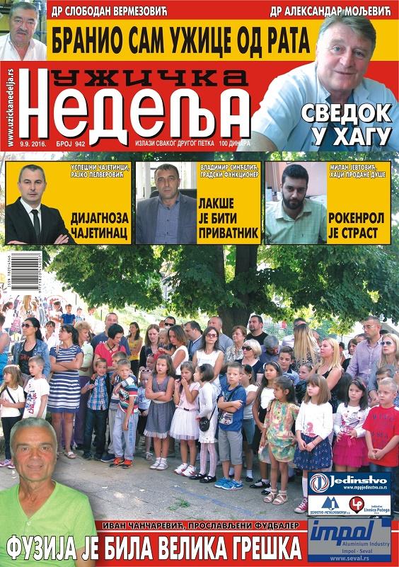 Naslovna 942 UMANJENA