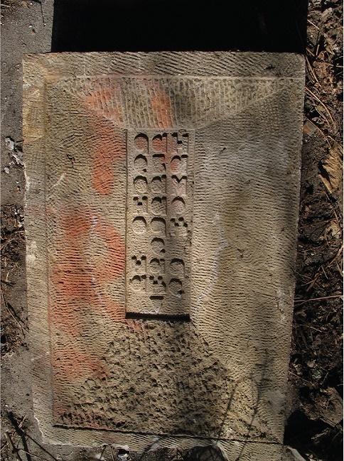 kamen pošte umanjena