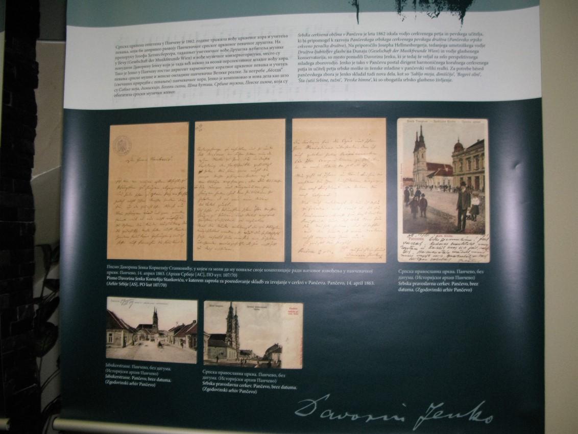 davorin-jenko-istorijski-arhiv-uzice-4