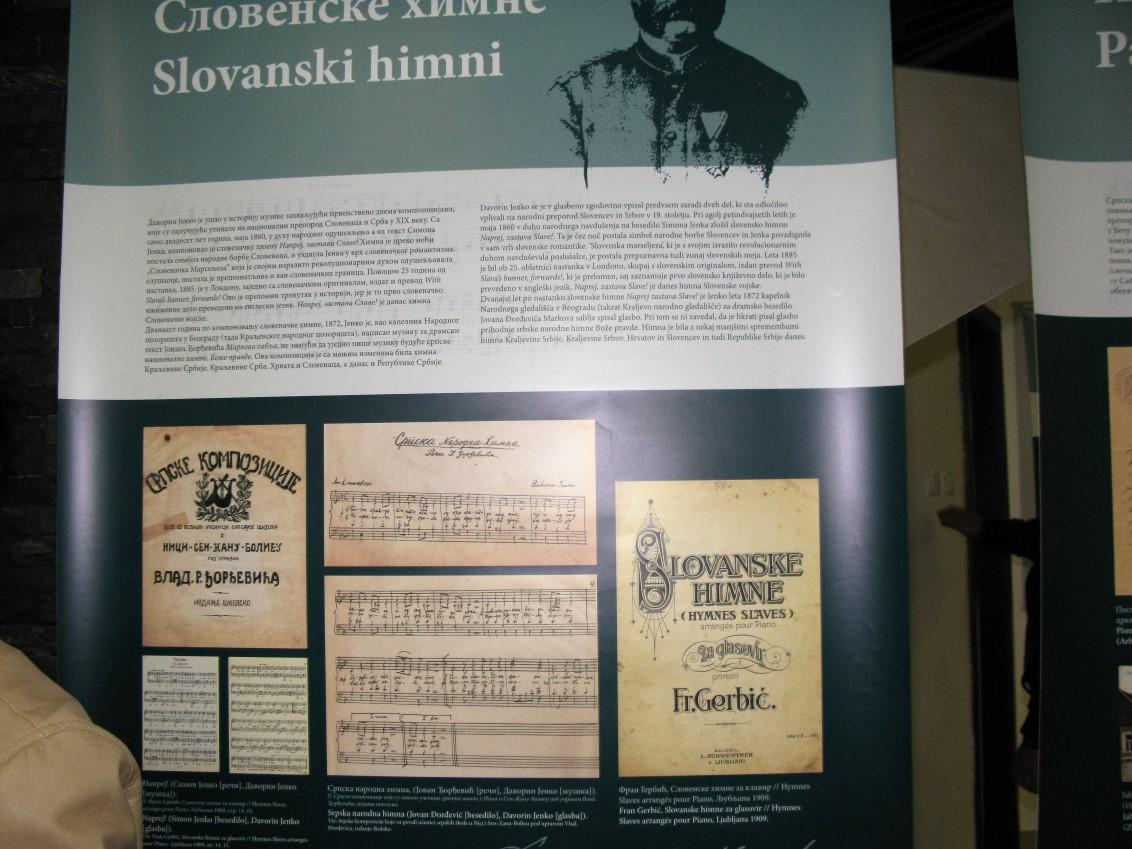 davorin-jenko-istorijski-arhiv-uzice-5