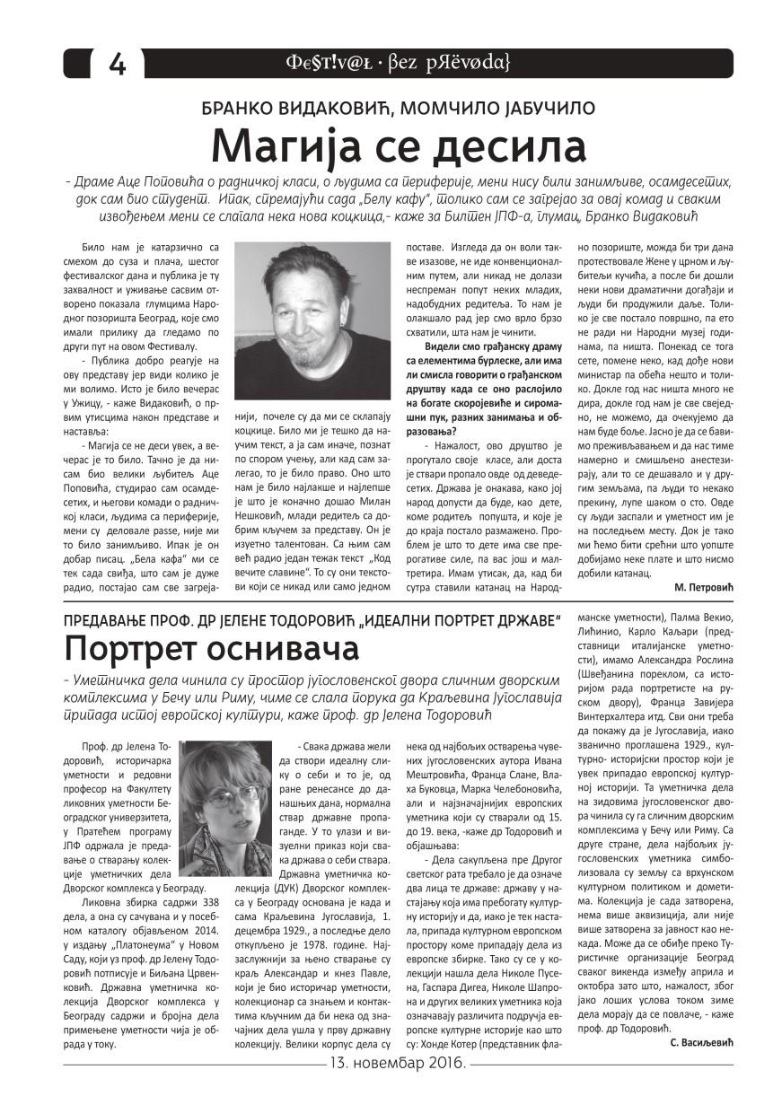jpf-bilten-7-strana-4