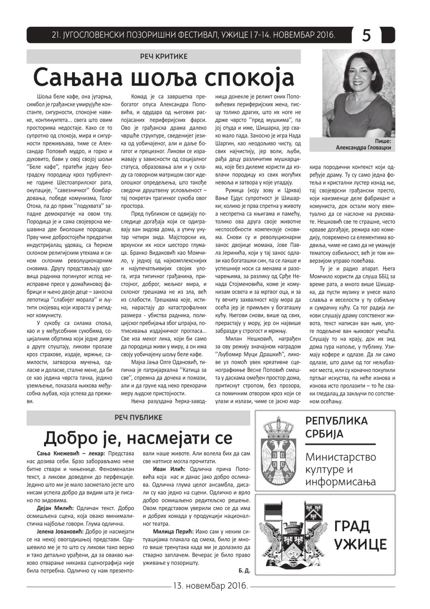 jpf-bilten-7-strana-5
