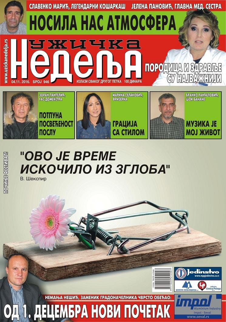 naslovna-946-za-sajt