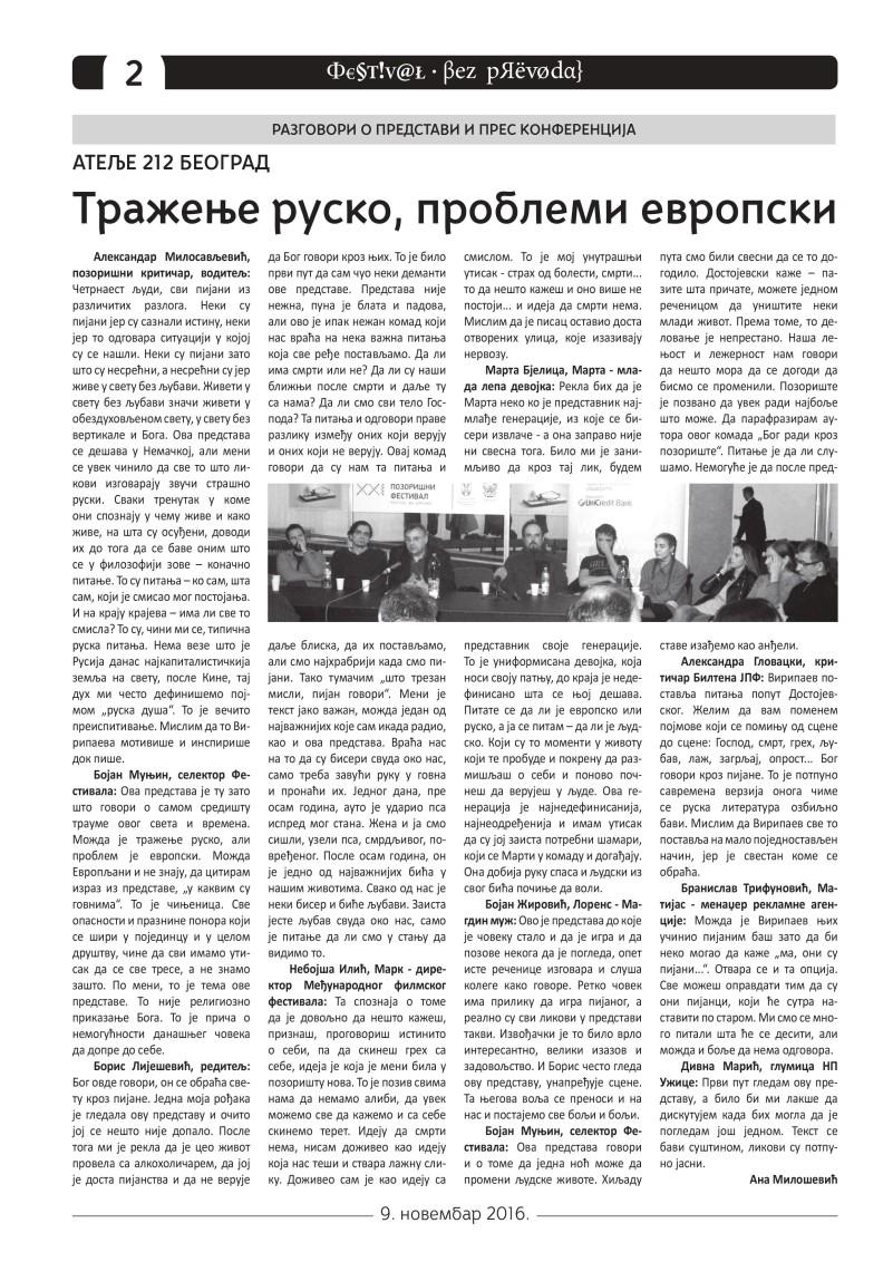 pijani-lijesevic-2