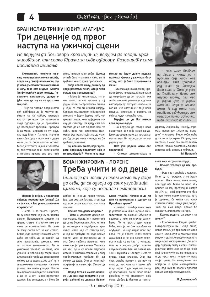 pijani-lijesevic-4