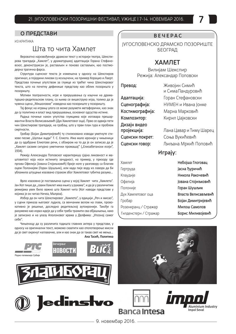 pijani-lijesevic-7