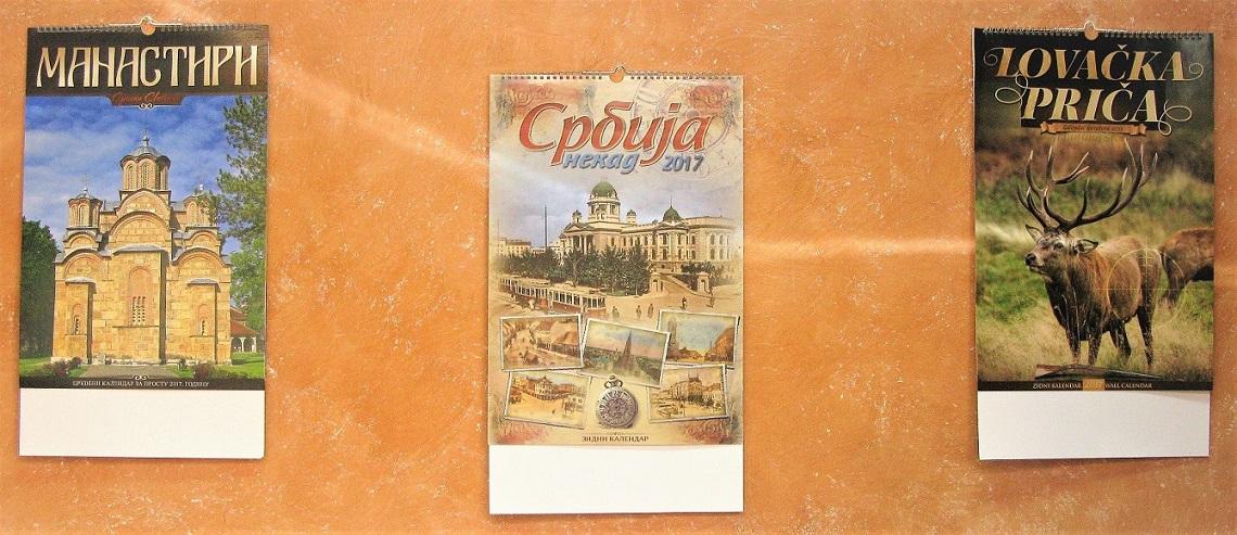 zidni-kalendari-lovacki-srbija