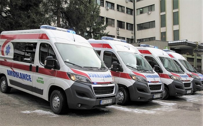 Забрана посета пацијената у болницама!