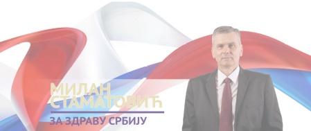 """""""Здрава Србија"""" чврсто уз малинаре!"""