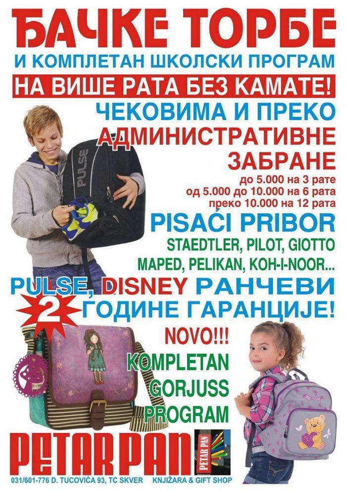 Knjižara Petar Pan