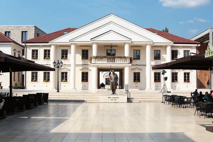 Licidersko srce u Višegradu