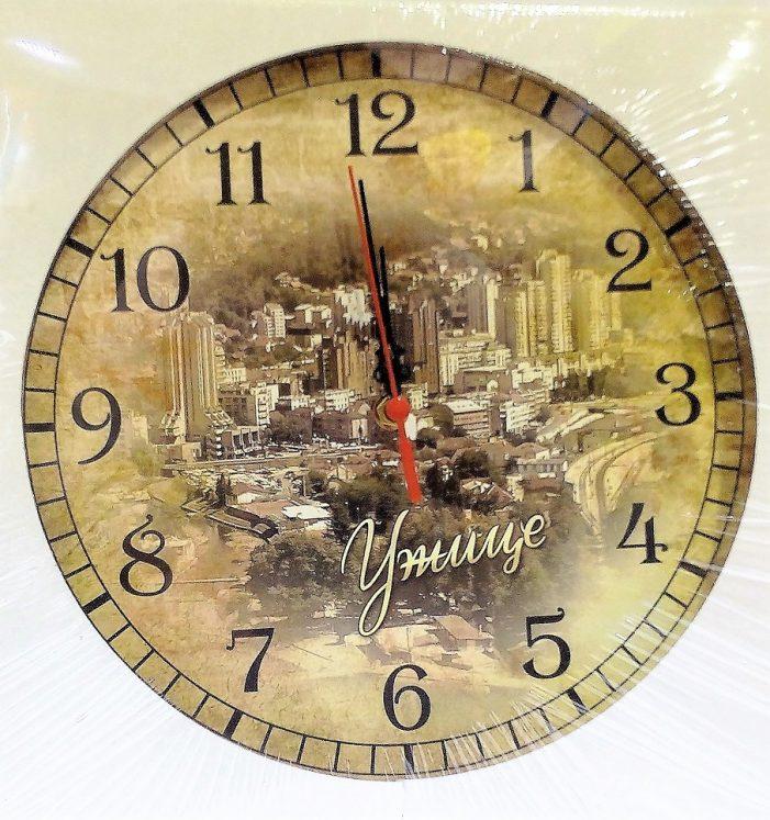 Zidni sat motiv Užice