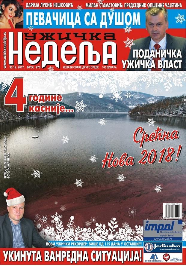30. децембра нови број Ужичке недеље на свим бољим продајним местима!