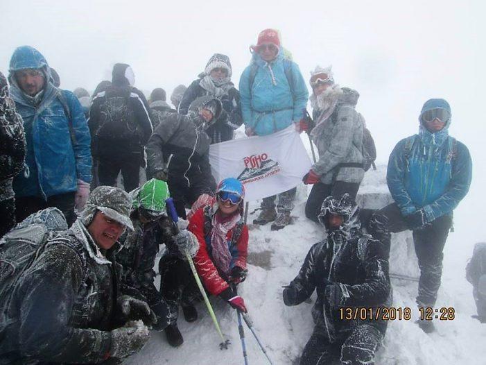 Ужички планинари на врху Ртња