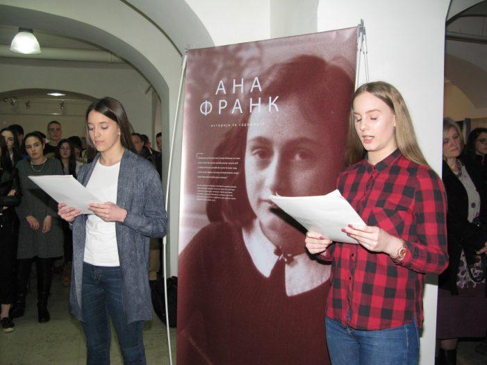 Ана Франк – историја и садашњост