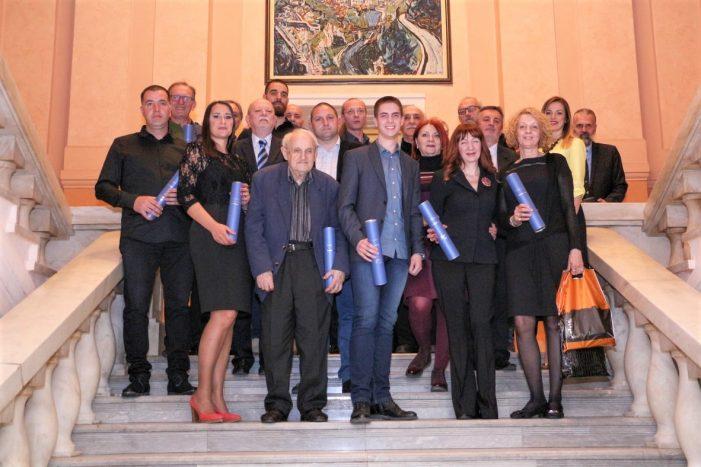 Uručena priznanja Užičanin godine 2017.