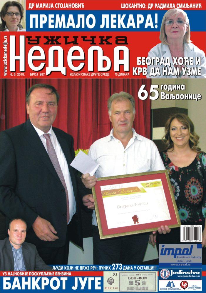 Šokantno: Beograđani bi i krv da nam uzmu!