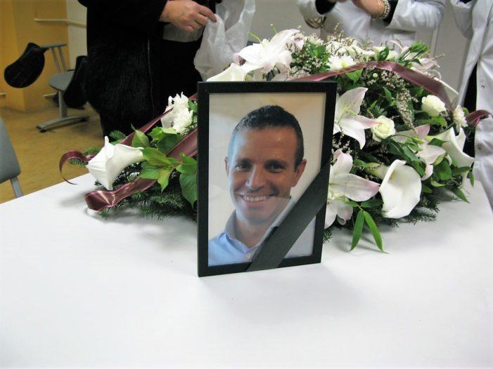 Комеморација Игору Богосављевићу