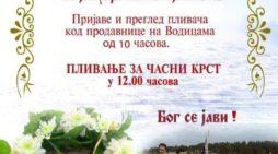 Пливање за Часни крст организује се и на Златибору