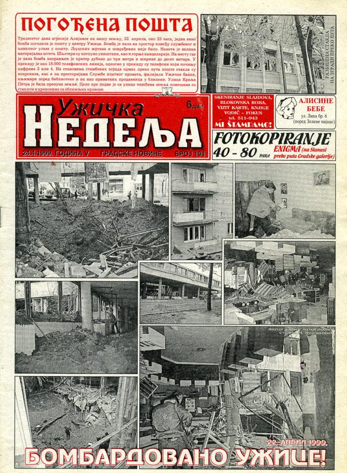 Užička nedelja iz 1999. godine kada je bombardovana pošta