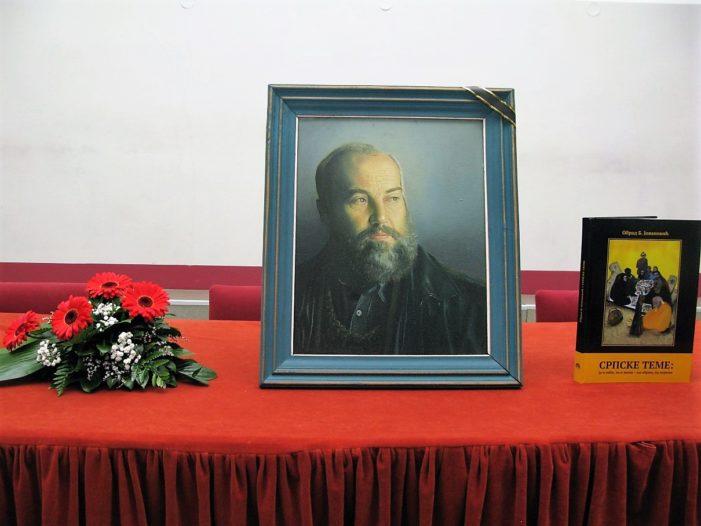 Обрад Јовановић – сликар српског кода