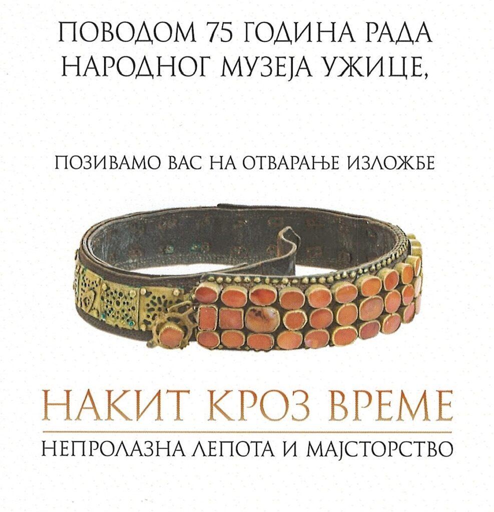 Izložba Nakit kroz vreme Narodni muzej Užice